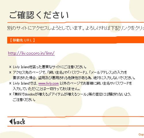 001クモリンク2.jpg