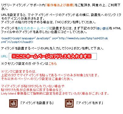 002クモリンク3.jpg