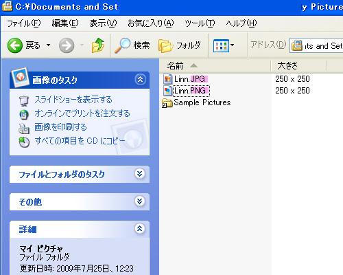 ファイル形式1.jpg