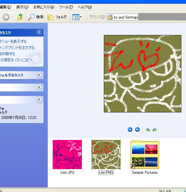 ファイル形式2.jpg
