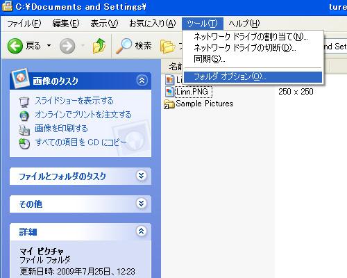 ファイル形式3.jpg